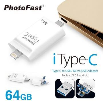 【64G】PhotoFast iTypeC 雙頭龍
