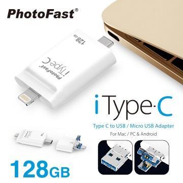【128G】PhotoFast iTypeC 雙頭龍