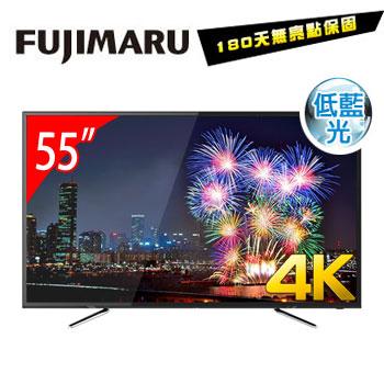 Fujimaru 55型4K LED