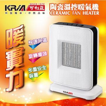 可利亞PTC陶瓷恆溫暖氣機