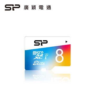 【8G】廣穎Elite UHS-1 SDHC 彩色記憶卡