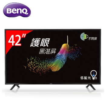BenQ 42型 LED低藍光不閃屏顯示器