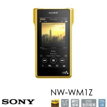 【256G】SONY NW-WM1Z(金)MP3