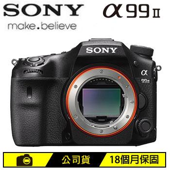 SONY ILCA-99M2 數位單眼相機