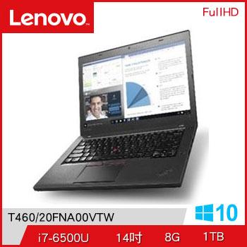 LENOVO ThinkPad T460 Ci7 NV940 獨顯筆記型電腦