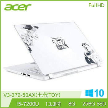 ACER V3-372 Ci5 256G SSD 皮克斯30週年玩具總動員紀念筆電