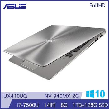 【混碟款】ASUS UX410UQ Ci7 NV940 獨顯筆電