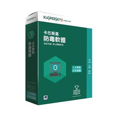 卡巴斯基 2017 防毒軟體/1台2年