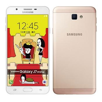 SAMSUNG Galaxy J7 Prime-金