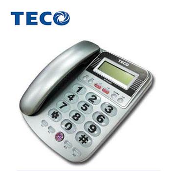 TECO 來電顯示有線電話