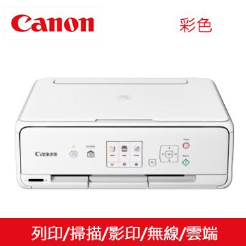 Canon PIXMA TS5070相片複合機(白)