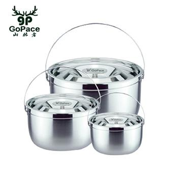 GoPace山林者 三件式不銹鋼鍋子組