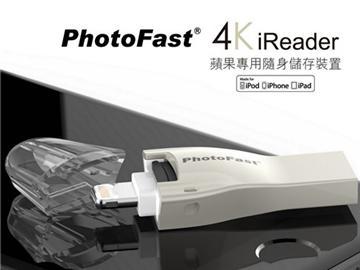 PhotoFast 4K iReader 雙頭讀卡機