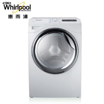 惠而浦 13公斤蒸洗脫烘滾筒洗衣機