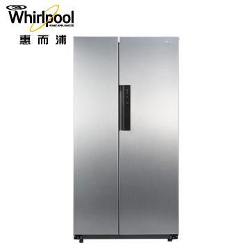 惠而浦 600公升對開冰箱