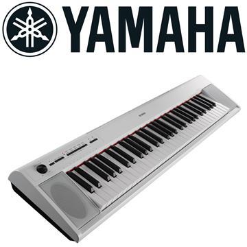 YAMAHA 61鍵 標準可攜式電子琴-白色
