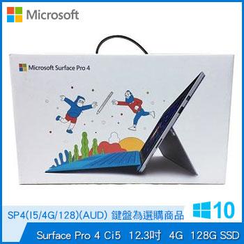 【限量版】微軟Surface Pro 4 i5-128G x AUD插畫家