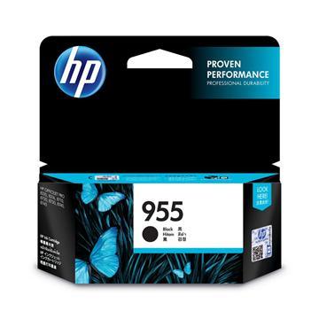 HP 955 黑色原廠墨水匣
