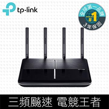 TP-LINK Archer C3150 Gigabit無線路由器