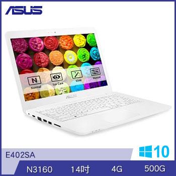 ASUS E402SA N3160 500G 輕巧筆電