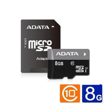 【U1】威剛microSDHC 8G記憶卡(附轉卡)