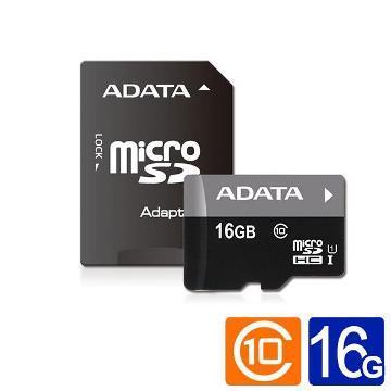 【U1】威剛microSDHC 16G記憶卡(附轉卡)