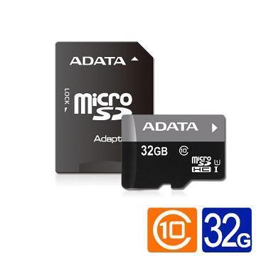 【U1】威剛microSDHC 32G記憶卡(附轉卡)