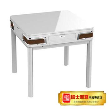 【國士無雙】電動麻將桌-鋼琴烤漆餐桌框