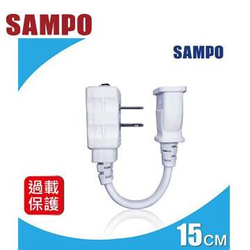 SAMPO 延長中繼線15cm(白色)