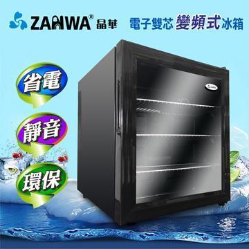 ZANWA晶華 電子雙芯變頻式冰箱