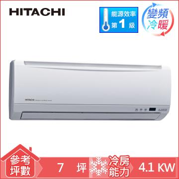 日立精品型1對1變頻冷暖空調RAS-40YK