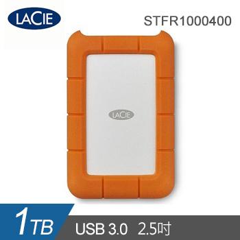 Lacie Rugged 2.5吋 1TB Type-C 外接式硬碟