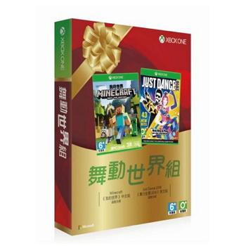 XBOX ONE 福袋:舞動世界組
