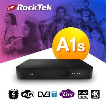 RockTek四核心智慧型智慧盒