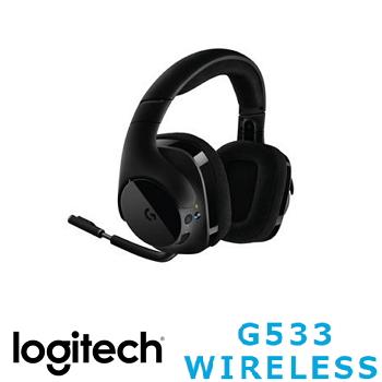 羅技G533無線7.1聲道環繞遊戲耳機麥克風