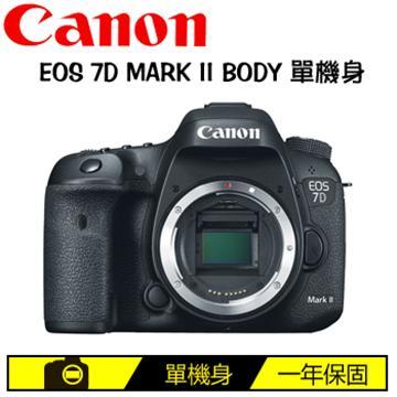 CANON EOS 7D MARK II 數位單眼相機 BODY