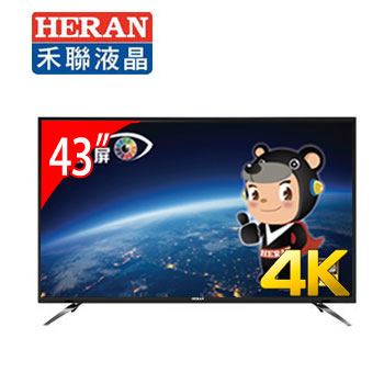 HERAN 43型4K LED智慧型液晶顯示器