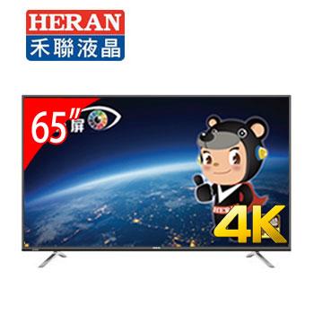 HERAN 65型4K LED智慧聯網液晶顯示器