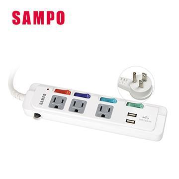 SAMPO 4切3座3孔6尺USB延長線