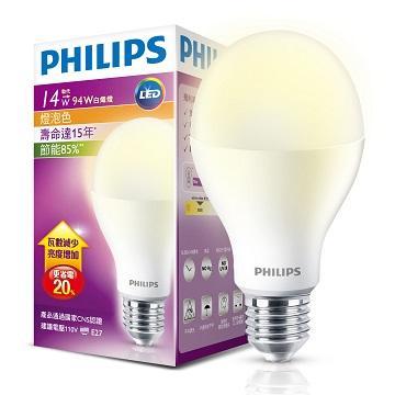 飛利浦單電壓 Gen3 LED燈泡14W黃光