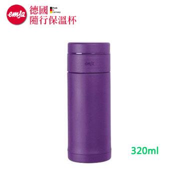 德國EMSA隨行輕量保溫杯320ML-黑莓紫