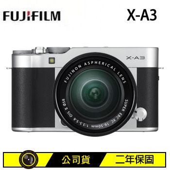 富士 X-A3可交換式鏡頭相機KIT-銀黑色