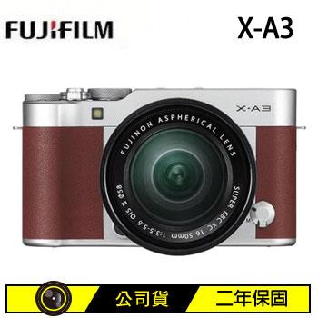 富士 X-A3可交換式鏡頭相機KIT-褐色