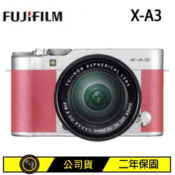富士 X-A3可交換式鏡頭相機KIT-玫紅色