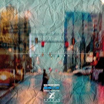 藍莓之夜-電影原聲大碟(黑膠唱片)