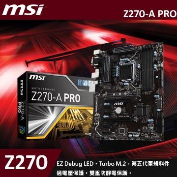 微星 Z270-A PRO 主機板(ATX)