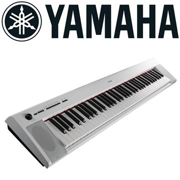 YAMAHA 76鍵 標準可攜式電子琴-白色