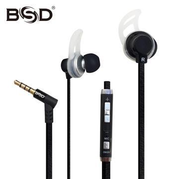 BSD SP-623 運動型兩用音控接聽耳機-黑