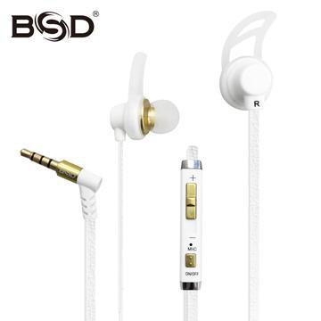 BSD SP-623 運動型兩用音控接聽耳機-白