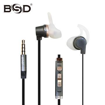 BSD SP-980 運動型兩用音控接聽耳機-灰